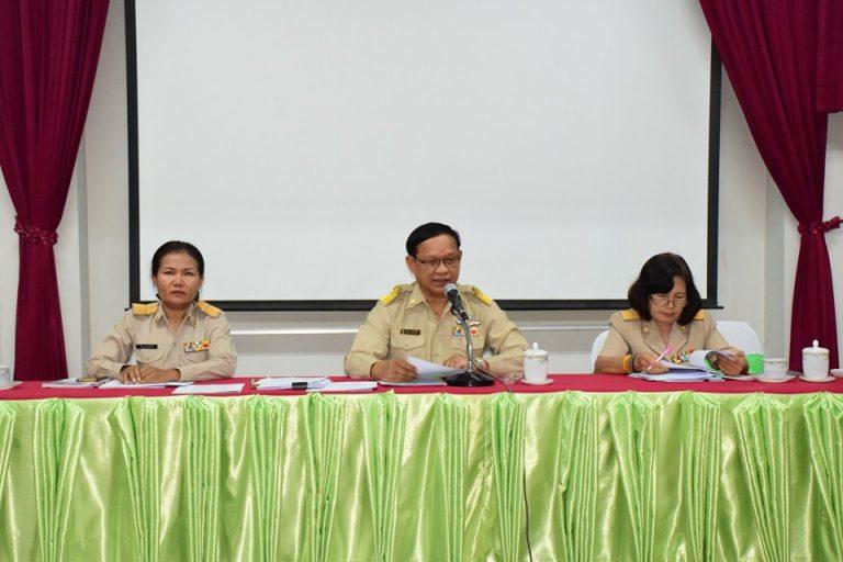 ประชุมประจำเดือน สิงหาคม 2562