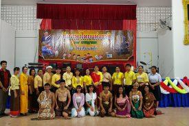 กิจกรรมวันสุนทรภู่ ปีการศึกษา 2561