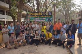 ค่ายลูกเสือโรงเรียนสตึก ประจำปีการศึกษา 2563